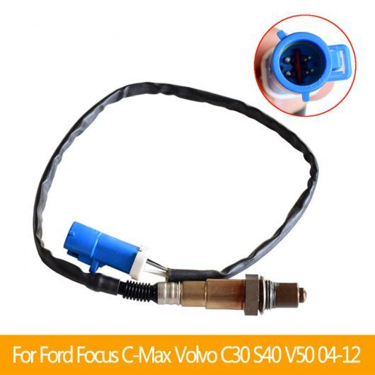 AL 0258006569 3M51-9G444-AA 3M51-9G444-AB 1302222 エア フューエル ラティオ 02 センサー 適用: フォード フォーカス 2 C-MAX ボルボ C30 S40 V50 04-12 AL-EE-4923