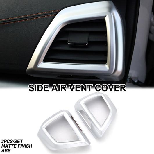 AL 適用: スバル XV クロストレック 2018 クローム カバー トリム アクセサリー 装飾 ステッカー エア吹き出し口カバーS AL-EE-5461