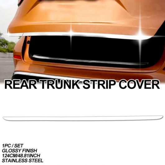 AL 適用: 日産 ムラーノ 2015-2018 クローム カバー トリム アクセサリー 装飾 ステッカー トランクストリップカバー AL-EE-5808