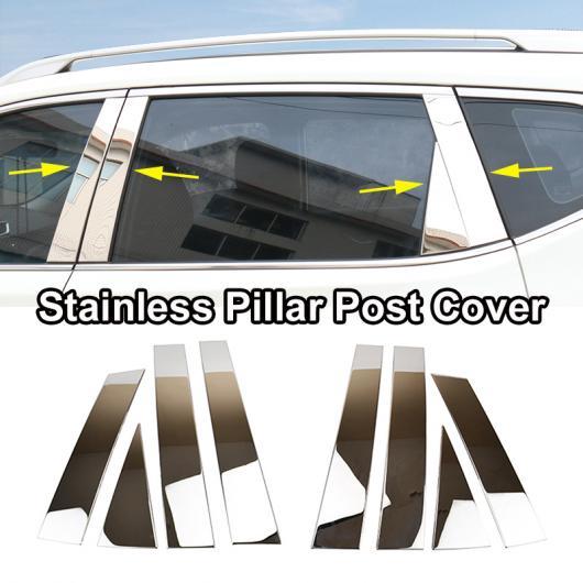 AL 適用: 日産 ローグ エクストレイル T32 2014-2018 クローム カバー トリム 装飾 ピラーポストカバー AL-EE-5816