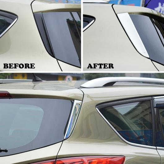 AL 適用: フォード エスケープ クーガ 2 2013-2019 クローム リア ウインドウ スポイラー カバー トリム ピラー ポスト 装飾 AL-EE-5576