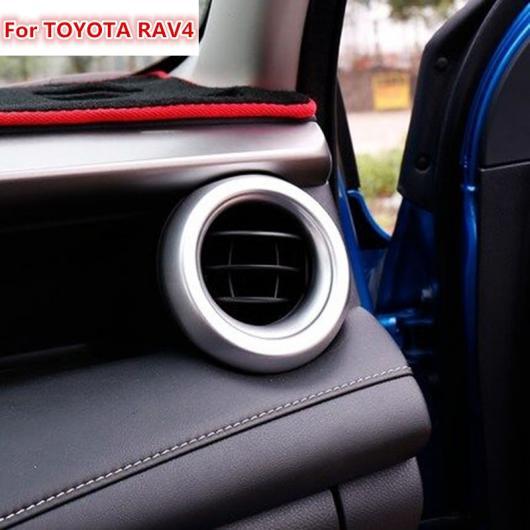AL 適用: トヨタ RAV4 2016 ABS マット クローム 装飾 エア 吹き出し口 フレーム カバー トリム AL-EE-5911