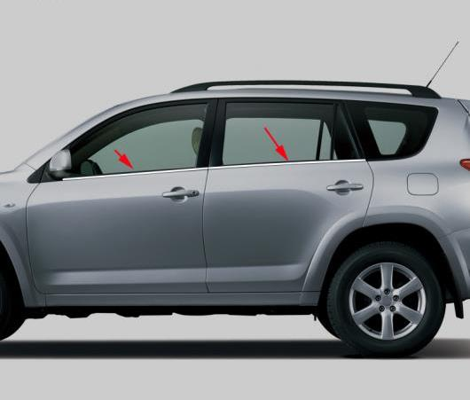 AL 適用: トヨタ RAV4 US モデル ステンレス スチール アンダー ボトム ウインドウ トリム 4ピースセット 2006-2008 2009 2010 2011 2012 AL-EE-5922