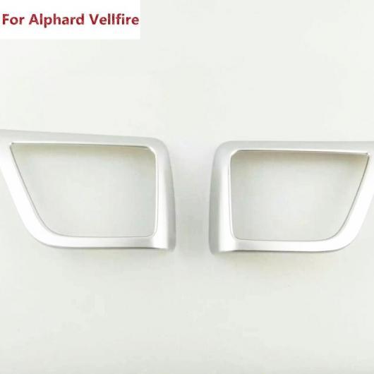 AL 適用: トヨタ アルファード ヴェルファイア 2016 ABS クローム リア テール ドア オーディオ スピーカー サウンド ホーン トリム AL-EE-5953