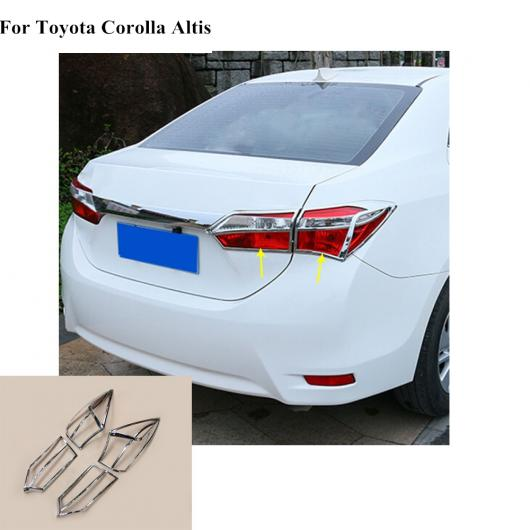 AL 適用: トヨタ カローラ アルティス 2014 2015 2016 ディテクター カバー トリム バック テール リア ライト ランプ フレーム パーツ 4ピース AL-EE-5987