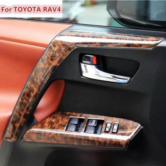 AL 17ピース 適用: トヨタ RAV4 2013-2015 ブラウン ペイント フロント ステアリング ホイール エア 吹き出し口 ウインドウ スイッチ インナー ドア インテリア AL-EE-6173