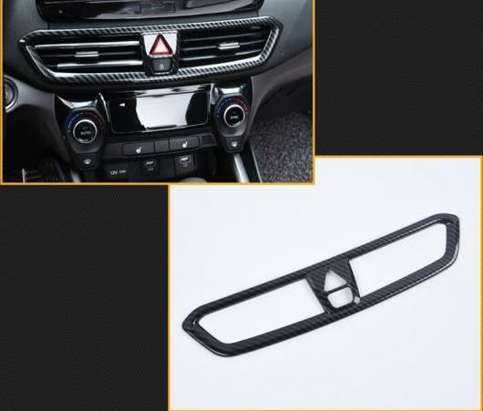 AL インテリア カーボンファイバー スタイル セントラル コントロール エア 吹き出し口 フレーム カバー トリム 適用: ヒュンダイ ラフェスタ 2018-2019 自動車 AL-EE-6504