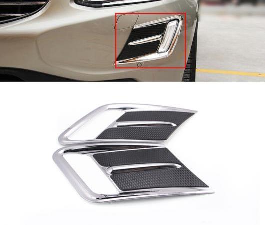 AL クローム フロント フォグランプ フレーム 装飾 トリム 適用: ボルボ XC60 XC 60 2014-2017 エクステリア ABS ストリップ タイプ001・タイプ002 AL-EE-6581