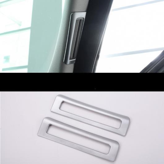 AL 適用: ジャガー XF 2016 2017 2018 インテリア ドア Aピラー エア 吹き出し口 装飾 スパンコール パッチ アクセサリー シルバー AL-EE-6803