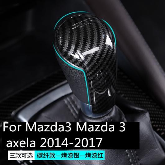 AL 適用: MAZDA3 マツダ 3 アクセラ 2014-2017 ギア シフト レバー ヘッド カバー トリム スパンコール 装飾 レッド・カーボン ブラック AL-EE-6727