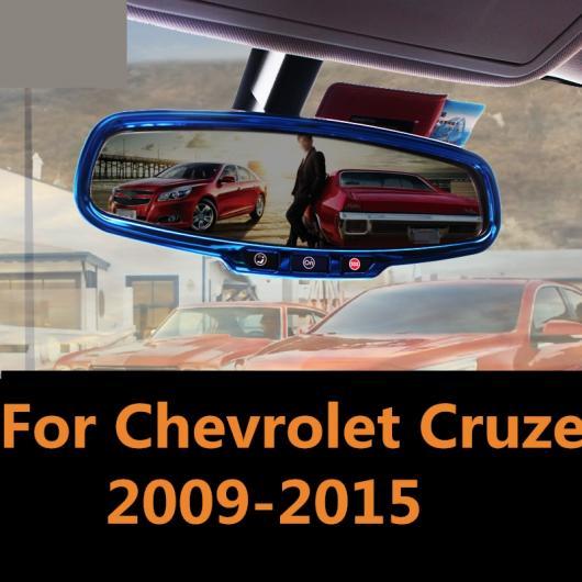 AL 適用: シボレー クルーズ 2009-2015 インドア ルーフ フロント バックアップ バックミラー リア ビュー ミラー カバー トリム フレーム ステッカー シルバー・ブルー AL-EE-6773