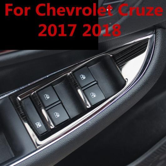 AL 適用: シボレー クルーズ 2017 2018 インナー ドア ウインドウ リフト ボタン スイッチ パネル カバー トリム 装飾 シルバー~タングステン スチール ブラック AL-EE-6785