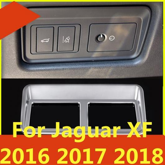 AL 適用: ジャガー XF 2016 2017 2018 トランク ドア エレクトリック テールゲート ボタン ノブ スイッチ 装飾 フレーム ステッカー カバー トリム シルバー スタイル 1・シルバー スタイル 3 AL-EE-6810