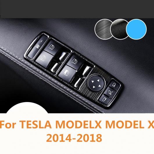 AL 適用: テスラ モデル X 2014-2018 インナー ドア ウインドウ リフト ボタン スイッチ パネル カバー トリム 装飾 カーボンファイバー 5ピース・シルバー 5ピース AL-EE-6864