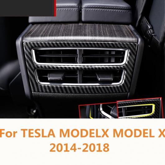 AL 適用: テスラ モデル X 2014-2018 吹き出し口 エア アームレスト ボックス リア シート イン ミドル エアコン ステンレス ブラック・ステンレス ブルー AL-EE-6882