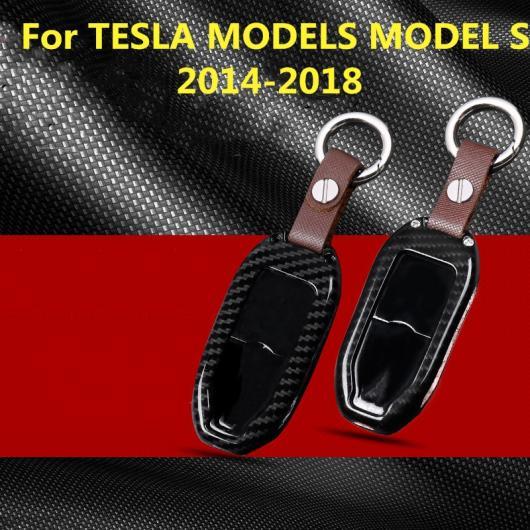 AL 適用: テスラ モデル S 2014-2018 アルミニウム 合金 キー カバー 亜鉛 合金+レザー ケース バッグ キーチェーン スキン セット カーボンファイバー AL-EE-6886