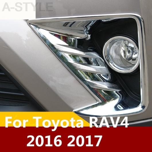 AL 適用: トヨタ RAV4 RAV 4 2016 2017 クローム ABS フロント フォグランプ フレーム 装飾 カバー トリム リア フォグ シェード フロント フォグ ライトフレーム・リア フォグ シェード AL-EE-6920