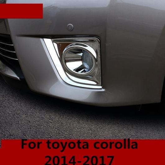 AL 適用: トヨタ カローラ 2014-2017 ABS メッキ フロント + リア テールライト ラージ シェード ボックス トリム 装飾 スタイル 1・スタイル 3 AL-EE-6969