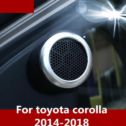 AL 適用: トヨタ カローラ 2014-2018 ABS クローム ドア オーディオ スピーカー フレーム 装飾 カバー トリム レッド~ゴールド AL-EE-6971
