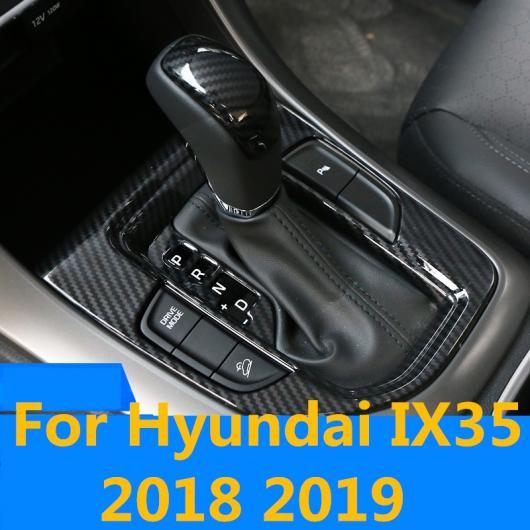 AL 適用: ヒュンダイ IX35 2018 2019 クローム パーキング ハンド ブレーキ ハンドル カバー ABS トリム スパンコール 装飾 スタイル 3 ブラック~スタイル 3 シルバー AL-EE-7014