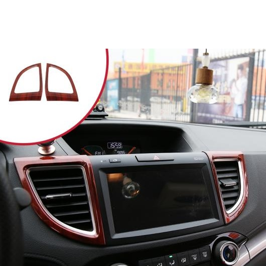 AL 適用: ホンダ CRV CR-V 2012-2016 ABS 木目調 ダッシュ カバー ギア パネル トリム キット フル セット 装飾 スタイル 6 AL-EE-7109