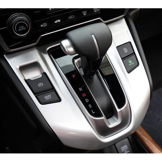AL 適用: ホンダ CRV C-RV 2017-18 ABS クローム カーボンファイバー ミドル CD センター コントロール ストライプ 装飾 シルバー スタイル 1 AL-EE-7156