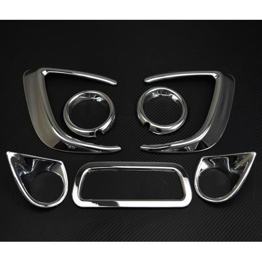 AL 適用: 三菱 ASX 2013-2015 リア フォグライト フロント カバー トリム ストリップ ABS クローム フレーム ランプ 装飾 7ピースセット AL-EE-7309