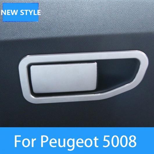 AL 適用: プジョー 5008 2017-2019 ステンレス スチール グローブ ボックス 装飾 フレーム カバー トリム ハンドル ステッカー スタイル 1・スタイル 3 AL-EE-7073