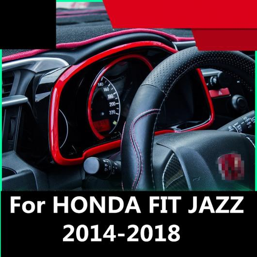 AL 適用: ホンダ フィット ジャズ 2014-2018 アクセサリー ダッシュボード 装飾 フレーム ステッカー レッド・シルバー AL-EE-7081
