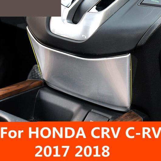 AL 適用: ホンダ CRV C-RV 2017 2018 インナー ギア シフター パネル カバー ポジション アンダー スパンコール トリム 装飾 ブラック・シルバー AL-EE-7128
