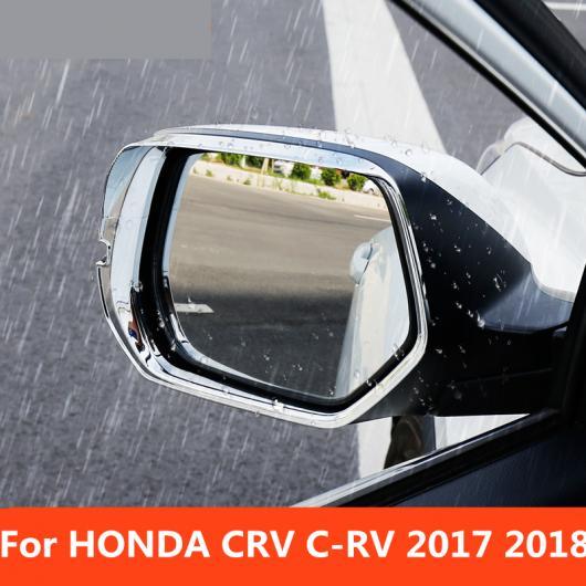 AL 適用: ホンダ CRV C-RV 2017 2018 カーボン バックミラー ミラー レイン アイブロー 防雨 フレキシブル ブレイド プロテクター 装飾 シルバー スタイル 1・シルバー スタイル 2 AL-EE-7133