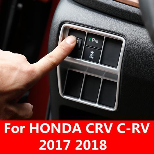 ホンダ シルバー・カーボンファイバー 装飾 AL-EE-7135 AL 2018 2017 CRV クロームメッキ アジャスター トリム ヘッドライト ボックス インナー C-RV 適用: