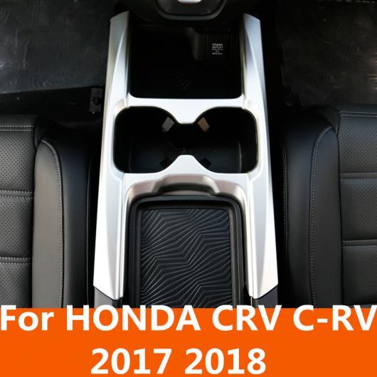 AL 適用: ホンダ CRV C-RV 2017 2018 シフト ノブ コントロール パネル カバー トリム カップ フレーム ホルダー 装飾 ABS クローム・カーボンファイバー AL-EE-7138