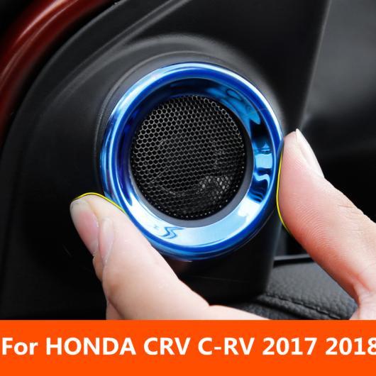 AL 適用: ホンダ CRV C-RV 2017 2018 ステンレス スチール ドア オーディオ スピーカー フレーム 装飾 カバー トリム ブラック チタン・ブルー AL-EE-7142
