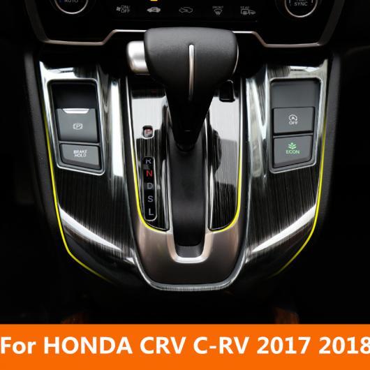 AL 適用: ホンダ CRV C-RV 2017-18 ABS クローム カーボンファイバー ミドル CD センター コントロール ストライプ 装飾 ブラック スタイル 2~シルバー スタイル 2 AL-EE-7156