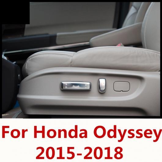 AL 適用: ホンダ オデッセイ 2015-2018 シート アジャスター ボタン 装飾 スパンコール フレーム トリム スタイル 2・スタイル 3 AL-EE-7184