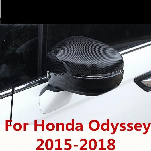 AL 適用: ホンダ オデッセイ 2015-2018 リアビュー ミラー カバー シェル バックミラー エッジ ガード 装飾 スタイル 1~スタイル 4 AL-EE-7198