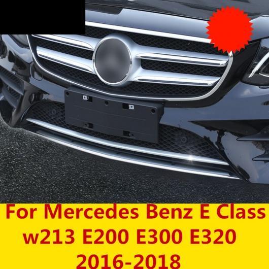 AL 適用: メルセデス ベンツ E クラス W213 E200 E300 E320 2016-2018 グリッド 装飾 トリム ストリップ ライト 床下 アンダー ネット ブラック・レッド AL-EE-7287