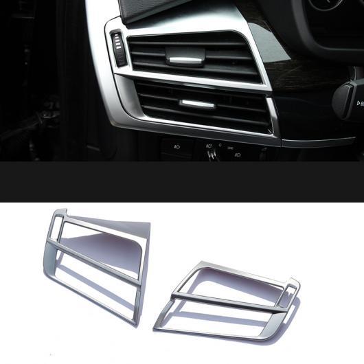 AL サイド 吹き出し口 出口 カバー 装飾 ステッカー インテリア アクセサリー 適用: BMW X5 E70 X6 E71 2ピース AL-EE-7771