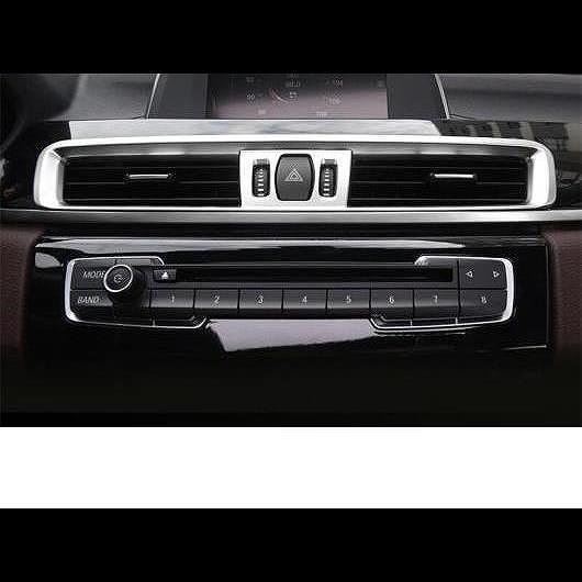 AL センター コンソール エア 吹き出し口 サイド 装飾 フレーム ステッカー インテリア 適用: BMW X1 F48 2016-2018 1ピース AL-EE-7825
