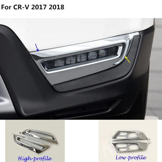 AL ディテクター カバー トリム フロント ヘッド フォグライト ランプ フレーム パーツ 2ピース 適用: ホンダ CRV CR-V 2017 2018 ロー・ハイ AL-EE-7641