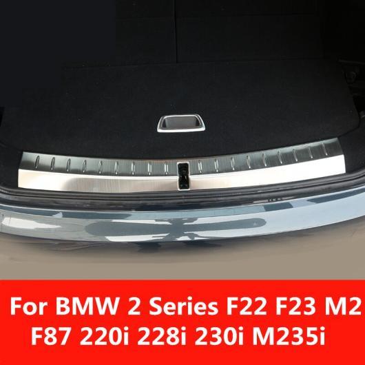 AL リア トランク バンパー 摩耗 プレート 適用: BMW 2シリーズ F22 F23 M2 F87 220I 228I 230I M235I 5シート 2ピース・7シート 2ピース AL-EE-7706