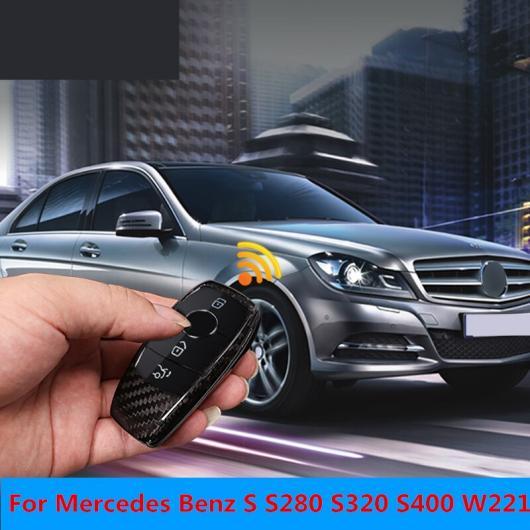 AL キー カバー 亜鉛 合金+レザー ケース バッグ キーチェーン スキン セット 適用: メルセデス ベンツ S S280 S320 S400 W221 カーボンファイバー 1ピース AL-EE-7764