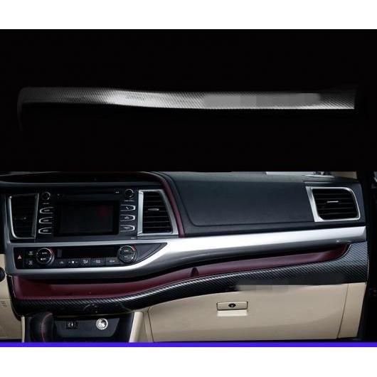 AL フル セット インテリア 装飾 キット フレーム サークル カーボンファイバー 適用: トヨタ ハイランダー 2015-2018 1ピース AL-EE-7873