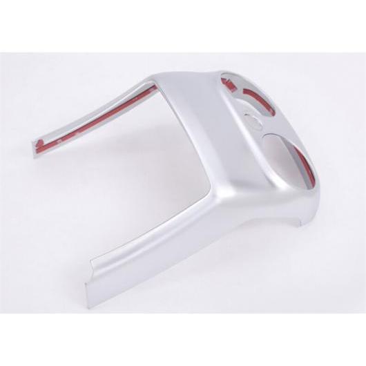 AL リア アームレスト ボックス アンチキック パッチ 装飾 シャープ 適用: メルセデス ベンツ C クラス W205 C180 C200 C300 シルバー 1ピース AL-EE-7900
