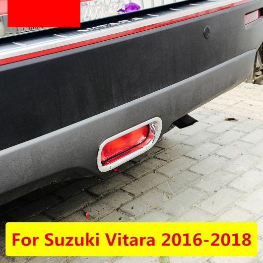 AL 適用: スズキ ビターラ 2016-2018 リア フォグライト カバー トリム ストリップ ABS クローム フレーム ランプ カースタイリング 装飾 AL-EE-6849