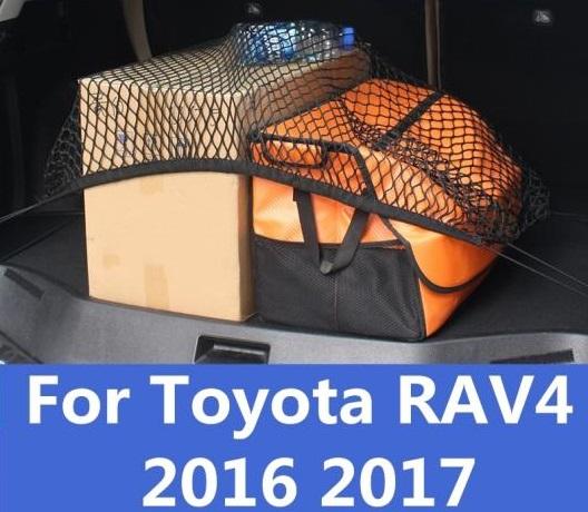 AL 適用: トヨタ RAV4 RAV 4 2016 2017 ストレッチ ラゲッジ ネット 荷物 ネットワーク トランク スタッキング AL-EE-6926
