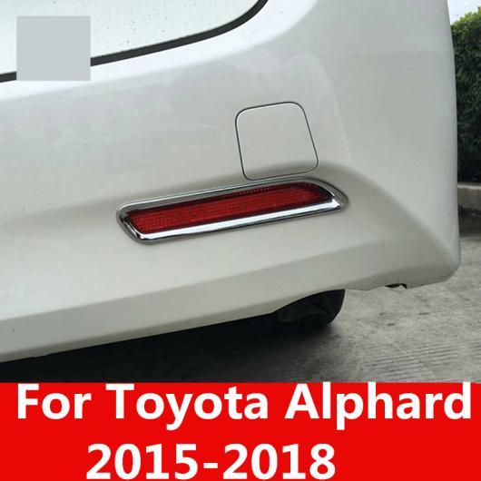 AL 適用: トヨタ アルファード 2015-18 リア フォグライト カバー トリム ストリップ ABS クローム フレーム ランプ 装飾 AL-EE-6940
