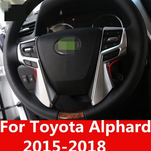 AL 適用: トヨタ アルファード 2015-2018 ABS クローム ステアリング ホイール トリム インテリア スパンコール ダッシュボード アクセサリー AL-EE-6942