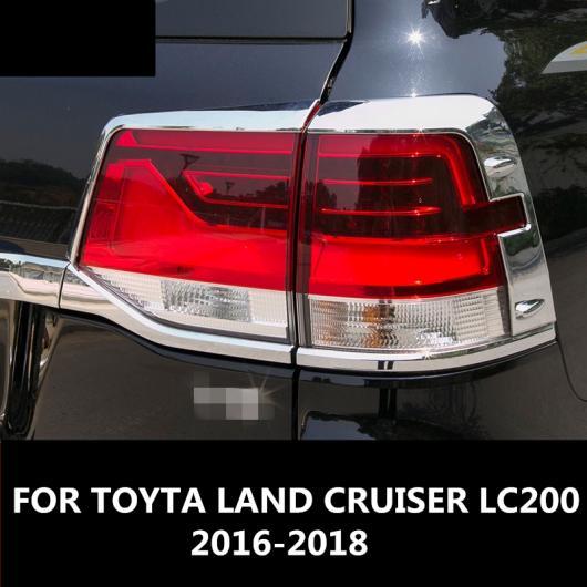 AL 適用: トヨタ ランドクルーザー LC200 2016-2018 アクセサリー リア フォグライト カバー 装飾 ランプ フレーム トリム ABS クローム AL-EE-7002